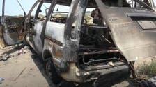 وڈیو: حوثیوں کے نصب کردہ دھماکا خیز مواد سے وین میں سوار 10 افراد جل گئے