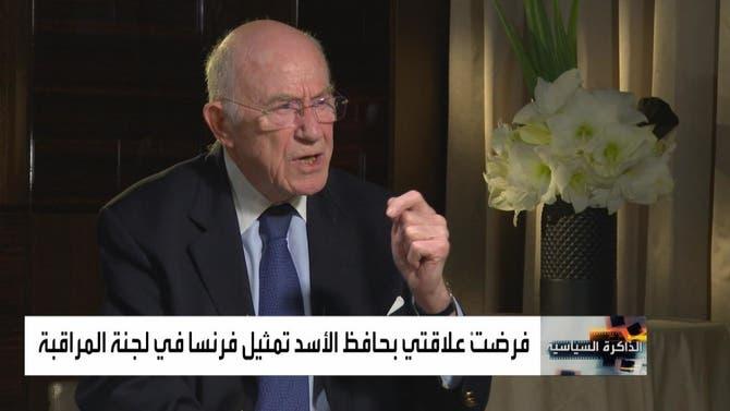 الذاكرة السياسية | هيرفيه دو شاريت - وزير الخارجية الفرنسي الأسبق - الجزء الثالث