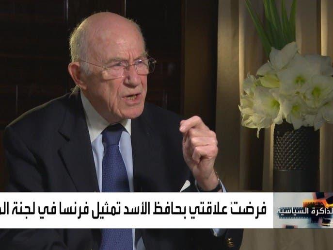 الذاكرة السياسية   هيرفيه دو شاريت - وزير الخارجية الفرنسي الأسبق - الجزء الثالث