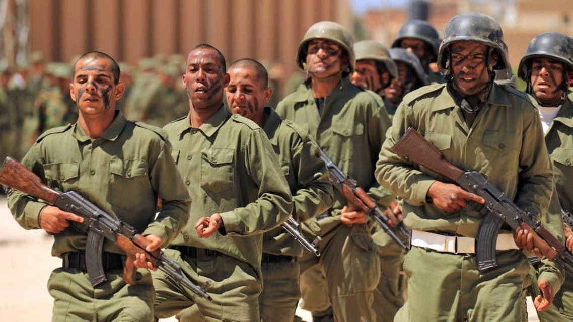 Libiya force