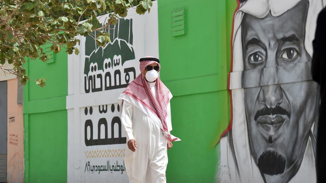 من السعودية
