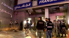 Lebanon's Fransabank attacked with explosive amid economic crisis