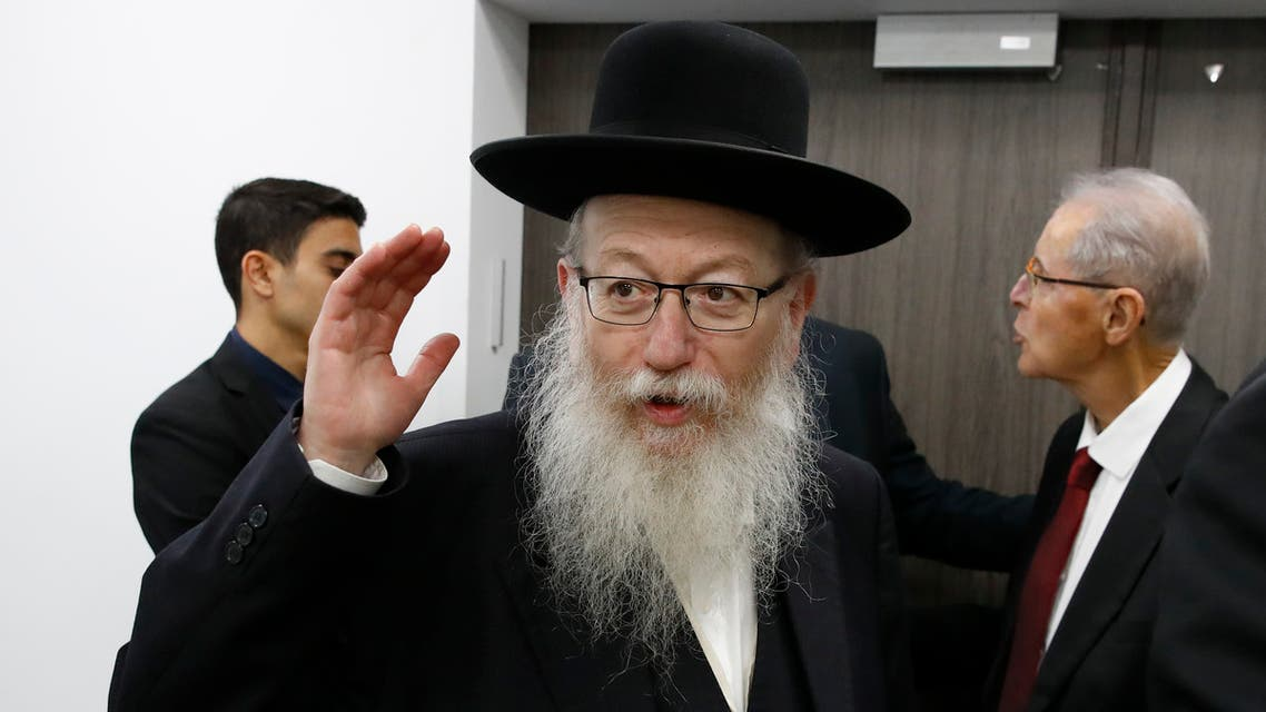 Israeli Health Minister Yaakov Litzman arrives for a a situation assessment meeting with Prime Minister Benjamin Netanyahu and others regarding the Coronavirus (COVID-2019), at the Health Ministry in Tel Aviv on Feb. 23, 2020. (AP)