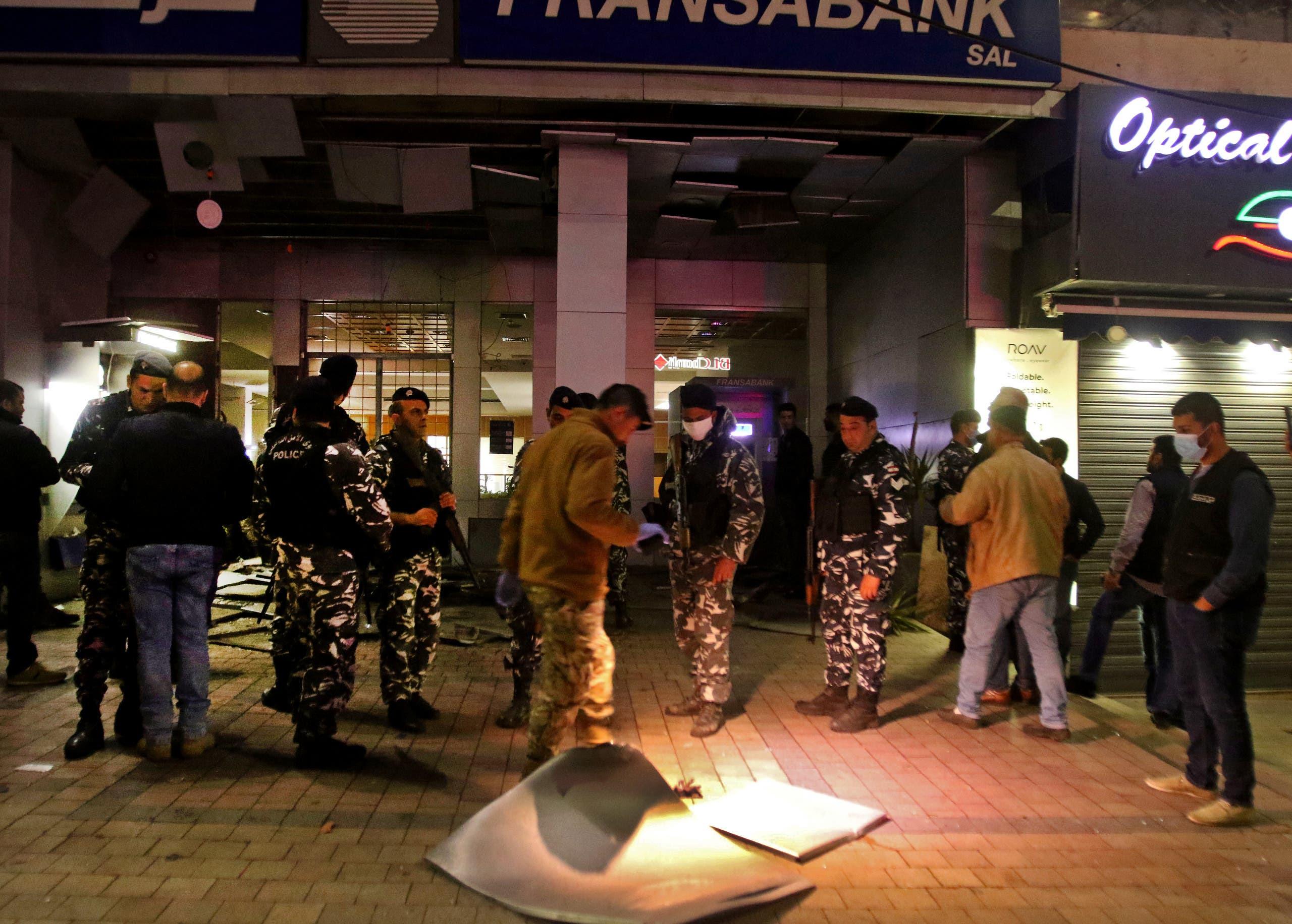 الاعتداء على مصرف في صيدا