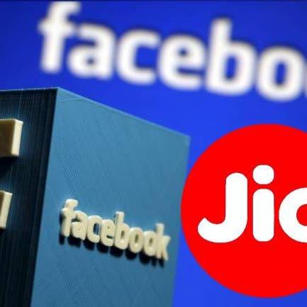 ريلاينس الهندية تطلق منصة تجارة إلكترونية عبر واتساب