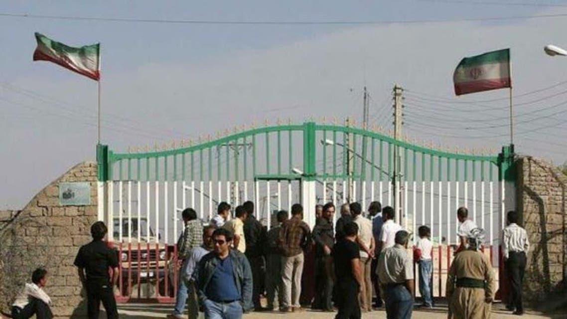 Iraq and Iran Border
