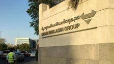 """""""بن لادن"""" السعودية تدرس بيع أصول ضمن هيكلة ديون بـ15 مليار دولار"""