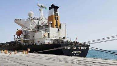 السعودية: المعاملة بالمثل على واردات دول لا تلتزم باتفاقيات التجارة
