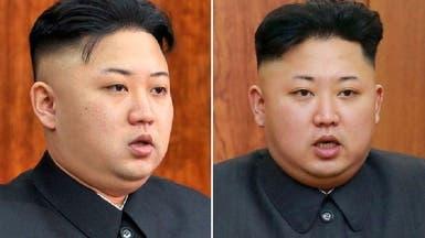 """شائعات عن """"وفاة"""" الزعيم الكوري وخبر عن دخوله بغيبوبة"""