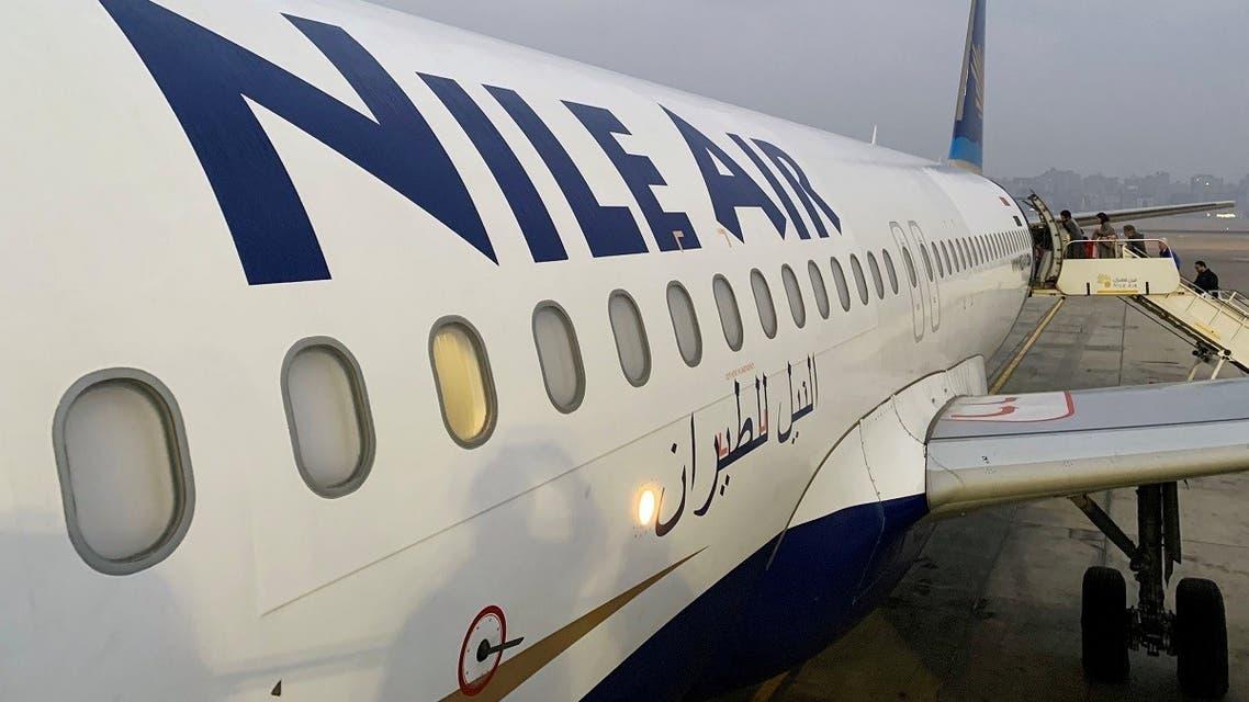 Egypt's Nile Air