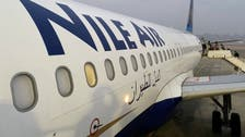 Coronavirus: Egypt's Nile Air urges government to take stakes in private airlines