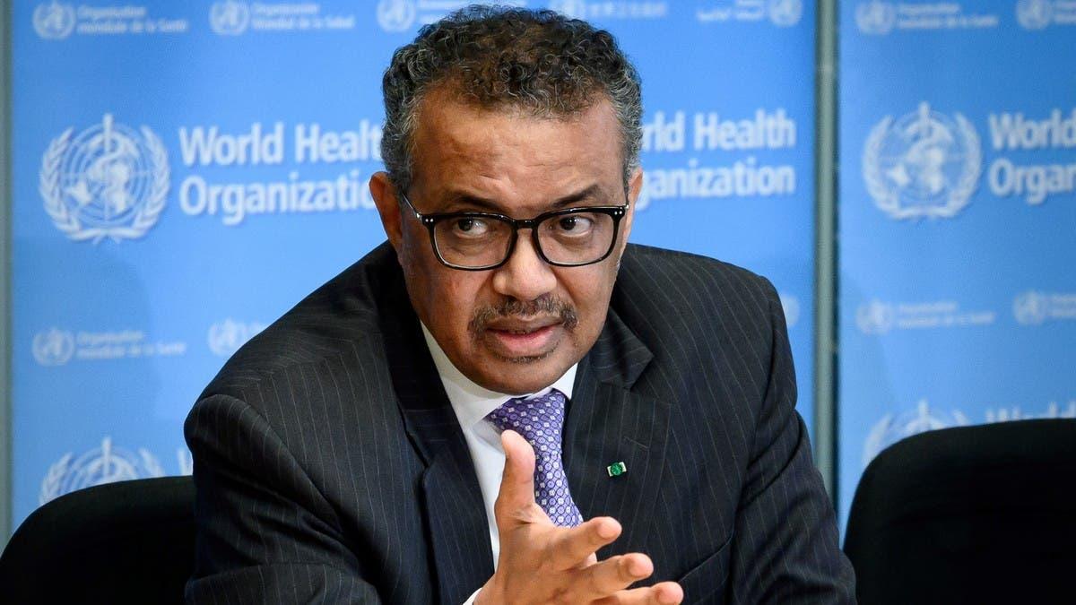 مدير منظمة الصحة العالمية يطالب قمة العشرين بتوفير لقاح كورونا