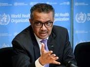 الصحة العالمية تصدم مجدداً: الطريق مع كورونا طويل وصعب