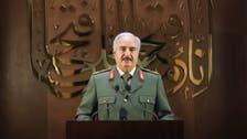 حفتر: اتفاق الصخيرات انتهى بعد تفويض الشعب للجيش الليبي