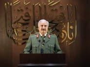 الجيش الليبي: لا صحة للقاء حفتر بوفد أميركي