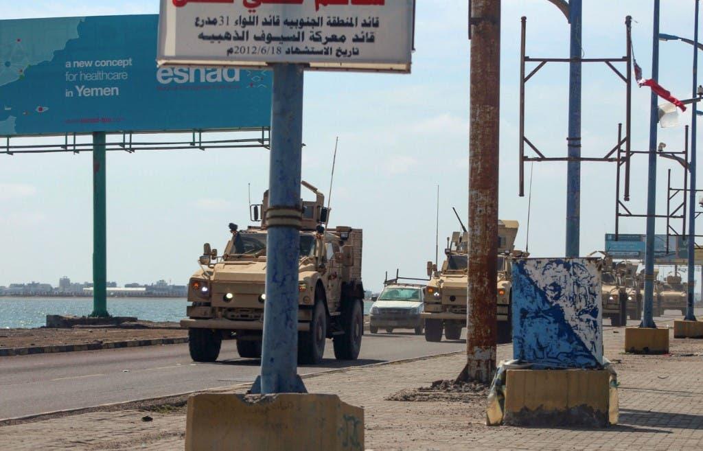 قوات من تحالف دعم الشرعية في عدن - فرانس برس