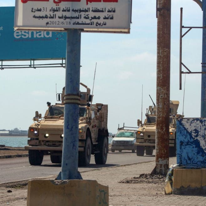 التعاون الخليجي: يجب إلغاء أي خطوة تخالف اتفاق الرياض
