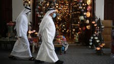 Coronavirus: Bahrain confirms 44 new infections, total at 2,647 cases, eight deaths