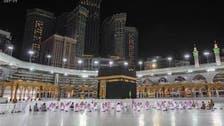 نماز تراویح کے دوران مسجد حرام میں سماجی دوری پر کیسے عمل کیا جا رہا ہے؟