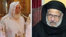 مصر: کرونا وائرس کلیساؤں میں داخل، 2 پادری وبا سے متاثر