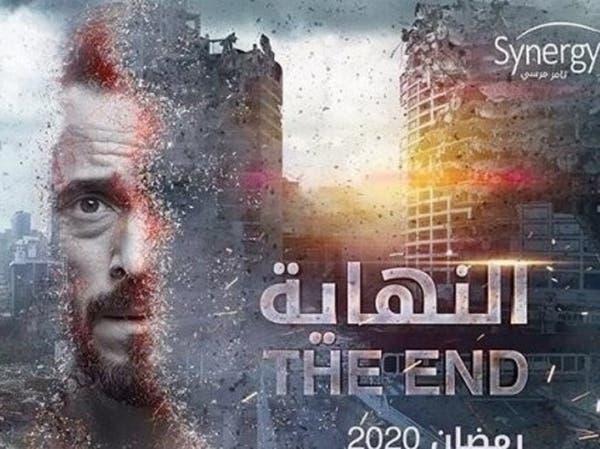 مسلسل مصري يثير غضب إسرائيل.. وهذا السبب!
