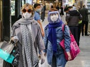 الصحة الإيرانية تحذر: لم نصل لذروة كورونا