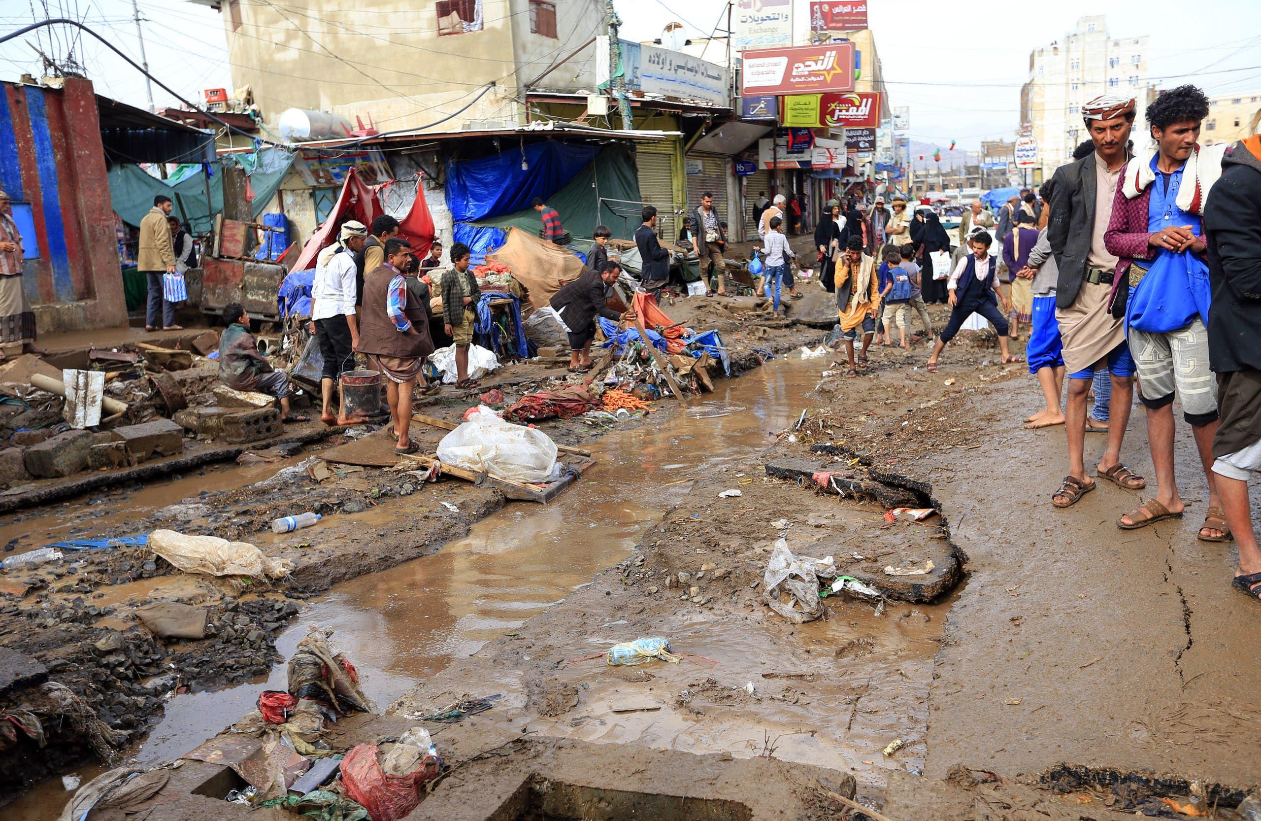 من صنعاء يوم 14 أبريل (فرانس برس)