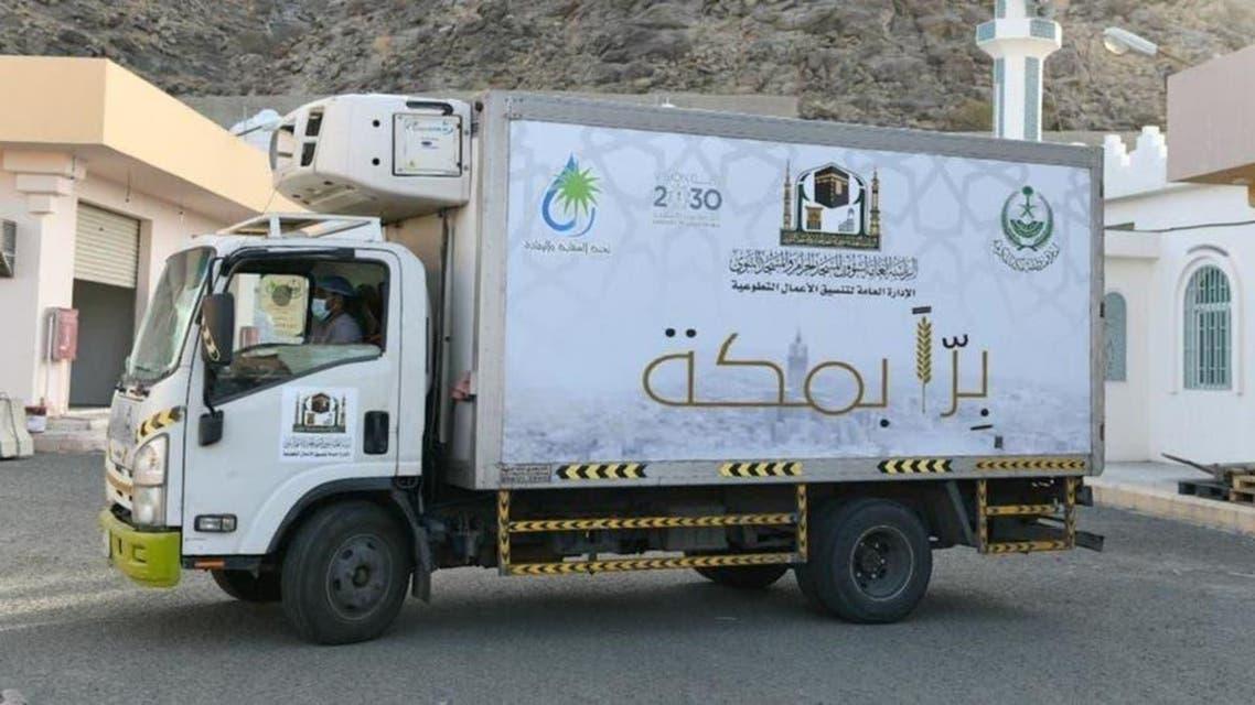 KSA: Ramzan dastarkhwan