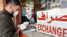 Lebanese pound gains on airport re-opening, plans to support importers, say traders