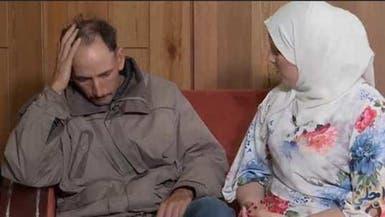 ضحك بطعم الذل.. برنامج مقالب يغضب الجزائريين