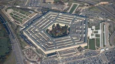 US military increases protection at Pentagon, bases in Washington DC