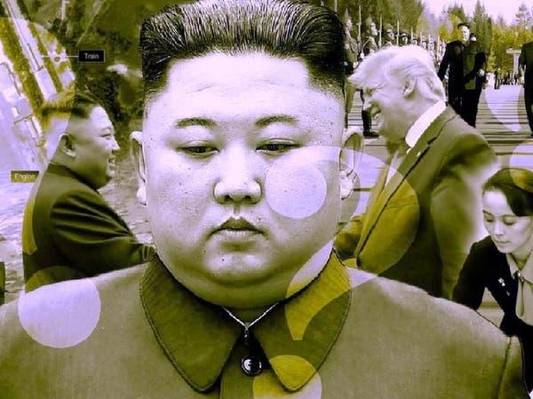 تحديد 5 احتمالات أحدها صحيح لما حل بالدكتاتور الكوري