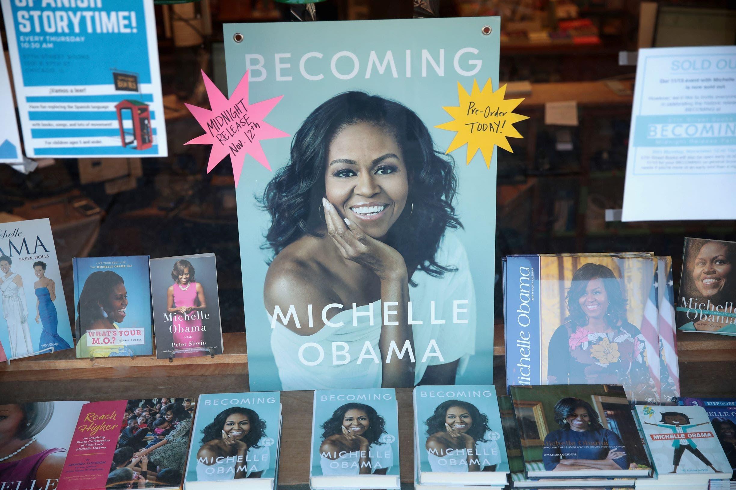 كتاب ميشيل أوباما