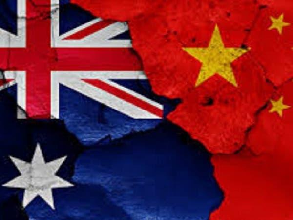 الإعلام الرسمي يصف أستراليا بعلكة عالقة في حذاء الصين
