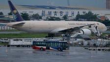 Coronavirus: Saudia Airlines denies reports about domestic flights resuming in June