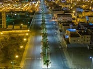 سكون مساء رمضان في السعودية ترصده عدسات المصورين