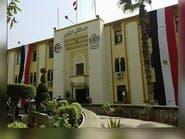 9 إصابات بكورونا في مستشفى جامعي بمصر.. وإضراب للممرضات