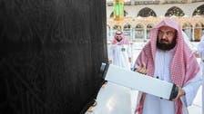 کرونا:کعبۃ اللہ ،حجرِاسود اورمقامِ ابراہیم کی نظافت کے لیے'اوزون ٹیکنالوجی' کااستعمال