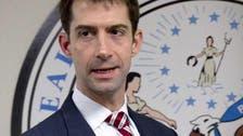 قانونگذار آمریکایی خواستار اخراج خامنهای از توییتر شد
