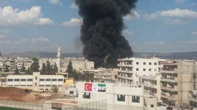 ريف حلب.. قتلى وجرحى في انفجار عبوة في عفرين