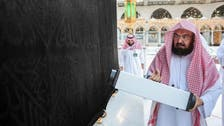 Coronavirus: Saudi Arabia's Al-Sudais uses 'Ozone tech' to sterilize Kaaba in Mecca