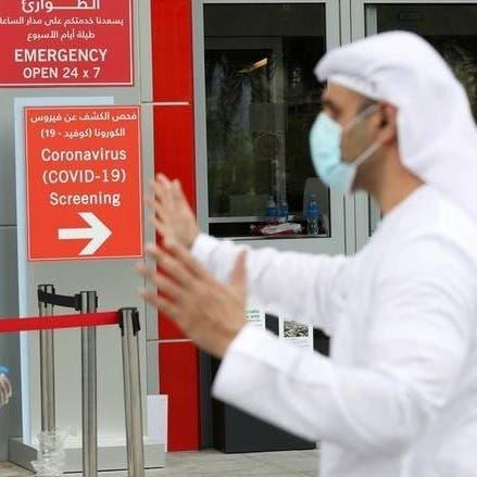 عيون المسافرين بدلًا من جوازات السفر.. بهذا المطار الخليجي