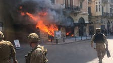 Protesters set banks on fire in Lebanon's Tripoli