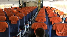 Coronavirus: Airlines do not have to leave middle seat empty says EU