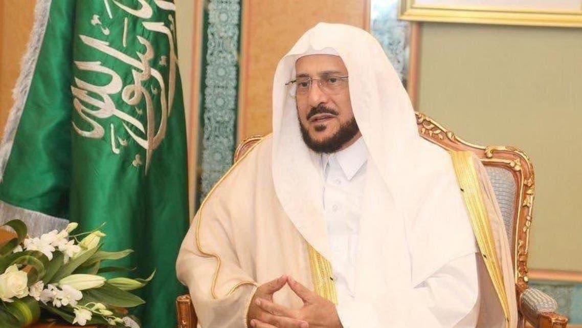 وزير الشؤون الإسلامية السعودي، الدكتور عبداللطيف آل الشيخ