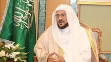 تمام لوگ ویکسین لگوائیں تا کہ مساجد میں امن کے ساتھ نماز پڑھی جا سکے: سعودی وزیر