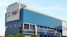 UAE's First Abu Dhabi Bankposts 19 pct jump in Q2 net profit