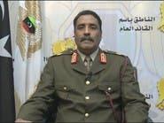 الجيش الليبي يحذر الميليشيات والمرتزقة من مهاجمة قواعده
