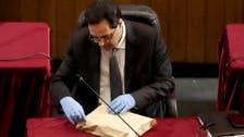 Lebanon PM's lawyers admit to suing AUB, threaten Al Arabiya English
