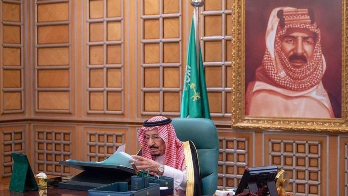 اجتماع مجلس الوزراء السعودي